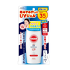 KOSE SUNCUT AQUALY UV PROTECT GEL 35 SPF35 PA+++ 100g