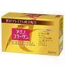 MEIJI Amino Collagen Premium Drink 50ml x 10 bottles
