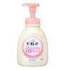 BIORE U Foaming Body Wash Pump 600ml / Refill 480ml