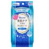 Biore Beautiful Skin Care Sweat Wiping Sheet 10 sheets Moisturizing Care Type/ Exfoliating Clear Type