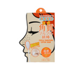 Cogit cuticle tsurutsuru cotton swab 10g