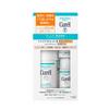 Curel face care trial set -rich-