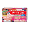 DHC protein diet mousse-berry selection- 15sachet