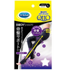 Dr. Scholl Medi Qtto Body Shape Compression Spats [2 sizes]