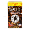 FINE JAPAN Meta Coffee 60 packs 66g