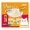 INABA CIAO Churu Cat Food Chicken Breast and Seafood Mix Flavor (20 sachets)