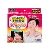 KIRIBAI azuki no chikara shoulder thermal pat