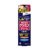 KOBAYASHI men's Keshimin Cream 20g