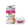 KOBAYASHI Ninocure  20% Urea Repairing and Moisturizing Lotion for Rough Bumpy Dry Skin 30g