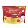 Kracie hadabisei wrincle care mask 40sheets
