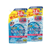 LION TOP Super NANOX Laundry Detergent 950g x 2pcs