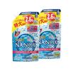 LION TOP Super NANOX Laundry Detergent 950g x 2pcs