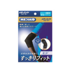MEDIAID supporter elbow fit 4size