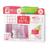 Meiji Amino Collagen Starter Kit 90g