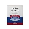 Morinaga Otonano Milk milk powder 30bags
