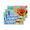 MUHI Ampanman Muhi patch A 38sheets x3set