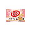 Nestle KitKat sakura and roasted soy beans 12pcsx6bags