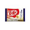 Nestle KitKAt yogurt 12bag set
