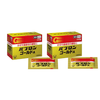 PABRON Gold A 44pack x 2set