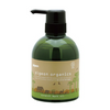 Pigeon Organics Massage Oil 400ml