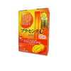 OTSUKA Beauty C Collagen Placenta Supplement [1 month supply, 2 types]