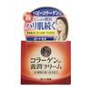 ROHTO 50no megumi collagen cream 90g