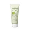Rosette additive free aloe face wash 140g