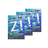 ROHTO Z b 12ml x 3set eye drops