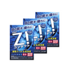 ROHTO Z Contact a 12ml x 3set eye drops