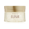 SHISEIDO Elixir Superieur Sleeping Gel Pack W 105g