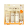 SHISEIDO Elixir Superieur Trial Set