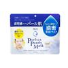 SHISEIDO Senka perfect pearly mask 28sheets