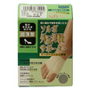 Sorbo Hallux valgus supporters super mesh thin type