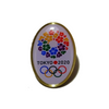 Tokyo 2020 Olympics official pin badge