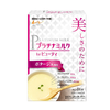 Yukijirushi Platinum milk for beauty -potage- 14sticks