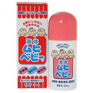 Ikeda MUHI baby liquid 40ml