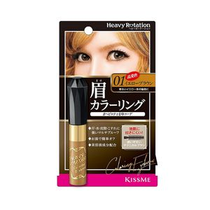 Heavy Rotation Coloring Eyebrow 7 colors