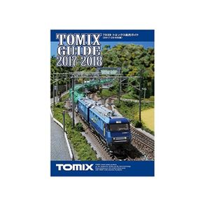 TOMYTEC TOMIX GUIDE 2017-2018 7039 Train Model Book