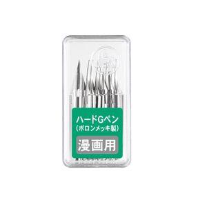 ZEBRA manga pen tip Hard G pen PG_8B_C_K 10pcs