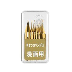 ZEBRA manga pen tip Titanium G pen pro PG_7B_C_K 10pcs