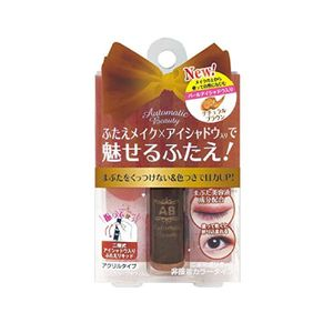 DEARLAURA AB Futae Color Petit Film Natural Brown 4.5ml