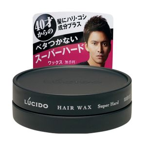 LUCIDO Hair Wax Super Hard 70g