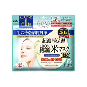 KOSE Clear Turn 100% Japanese Rice Mask EX 40 sheets