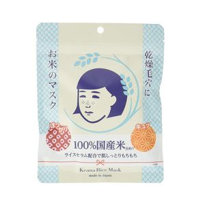 Ishizawa Keana Nadeshiko Rice Face Mask 10 sheets