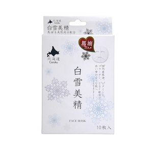 Coroku Shirayuki Bisei Facial White Mask 10 sheets horse oil blended