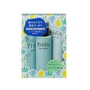 KOSE Predia alga shampoo N & fango hair mask N special limited set