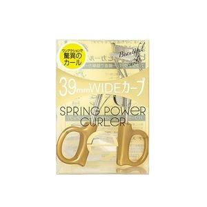 excel Spring Power Curler N