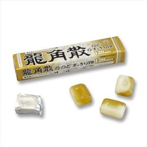 Ryukakusan Throat Refreshing Candy 120max Stick Type 10 pieces x 10 sticks