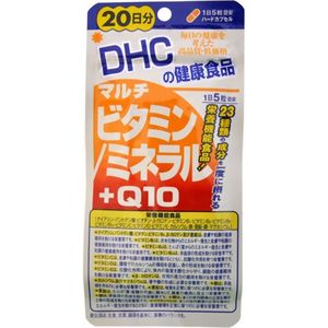 DHC multi vitamin + qo10 100tablets