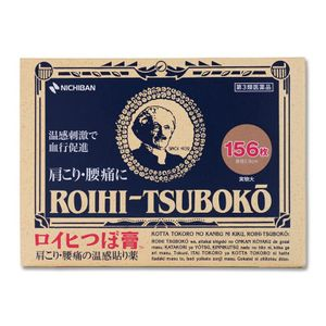 NICHIBAN Roihi-Tsuboko Medicated Hot Patch Pain Relief 2.8 cm x 156 sheets